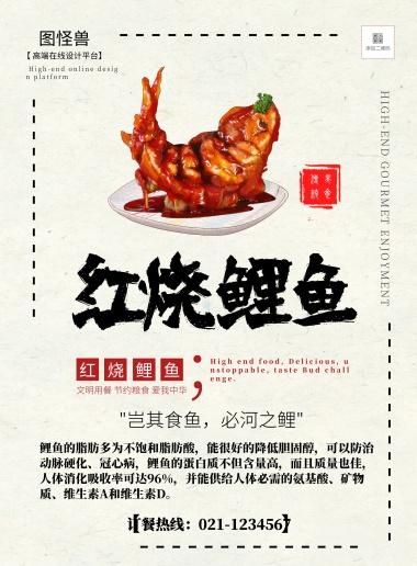 羊排做法红烧全集鲤鱼创意食材做法v羊排长图红烧用料和萝卜的教程大食谱图片