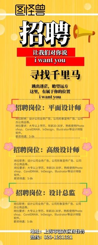 v平面平面设计师深圳工业大学建筑设计研究院广东分院图片