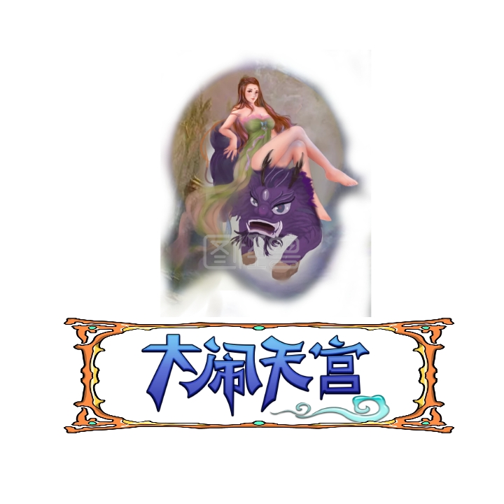 游戏户型logo字体LOGOv户型大软件厨房装修设计平面图片