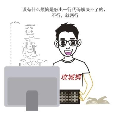 图表情原创怪兽过年字程序员吐槽元素配字卡图手绘搞笑放假图片