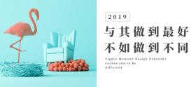 电商淘宝简约美工设计海报banner