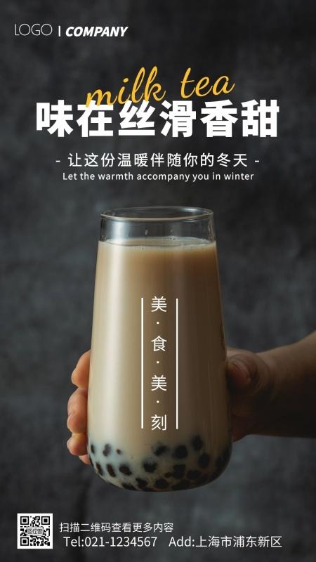 黄帝内经 养生_其中蛋白质和脂肪含量堪比牛奶