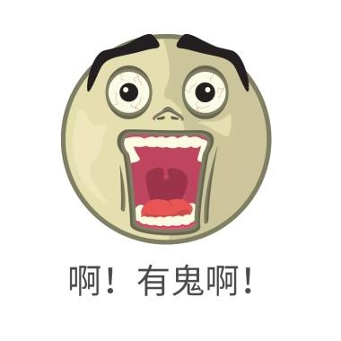 banner东北菜推广宣传促销问号可爱表情图图片