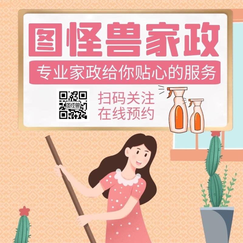 万博官网manbetx手机引导关注粉色卡通公众号