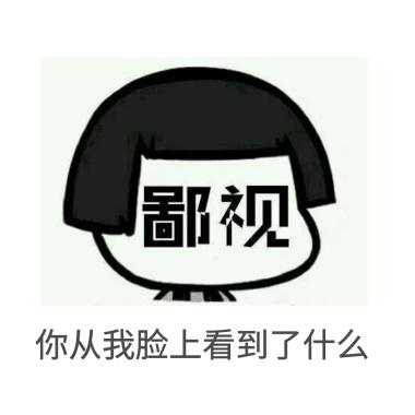 商家门店LOGO推广宣传促销动东北图搞笑图片