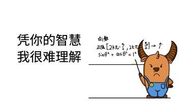 躺着真好猪猪媒体微信自卡通ucanu表情包up文章表情配图图片