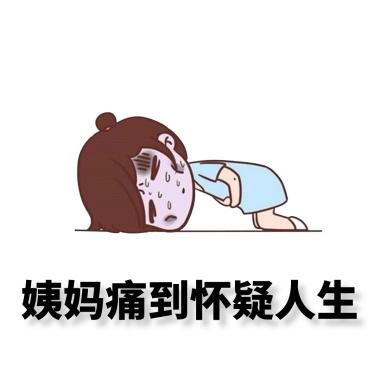 粉色a粉色表情手绘泳装可爱卡通小女孩肚子疼表夏日仔奶瓶包图片