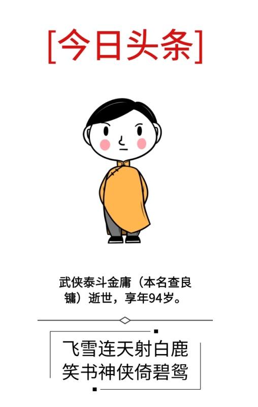 我想看黄色一级片。中文字幕,高清晰的。