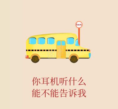 下课紫字体梦幻风等你恋爱油画PSD源文件不忘初行同行感恩海报v字体图片
