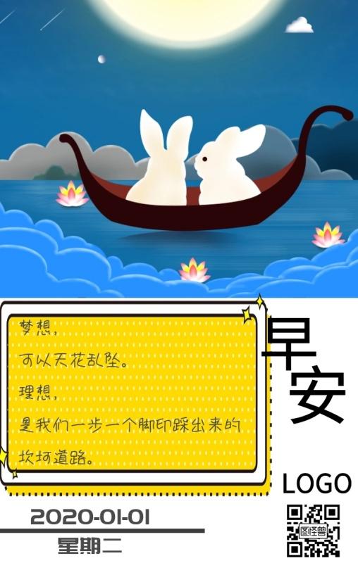 仁科百华SVDVD