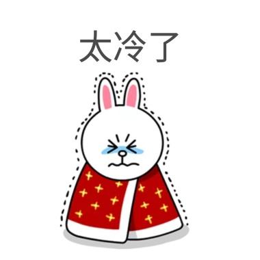 卡通手绘中秋节太生气了表情表情包致敬乡秀树图片
