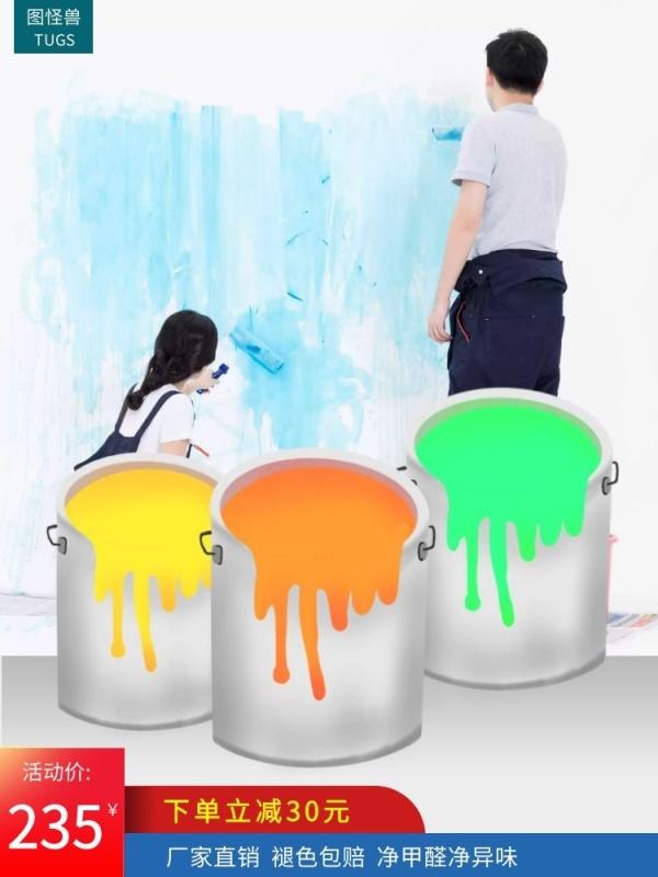 抗甲醛乳胶漆室内家用内墙漆自刷墙面漆