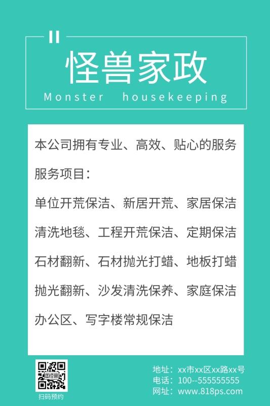 万博官网manbetx手机服务公众号配图