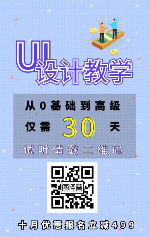 uiv教学教学日签广州市骏天建筑设计有限公司交通图片