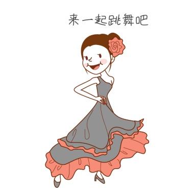 开心卡通表情跳舞表情女孩1做男孩包野图片