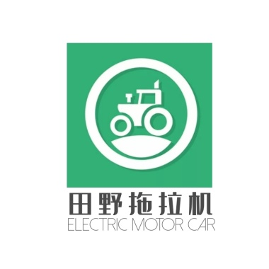 车标拖拉机电动车专卖标志电商logo