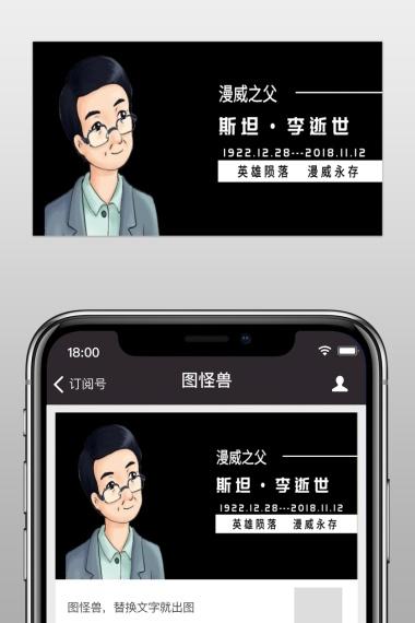 海报风三八波普化妆品促销优惠妇女漫画画好图片