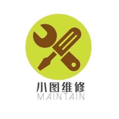 维修汽修工具简约电商logo