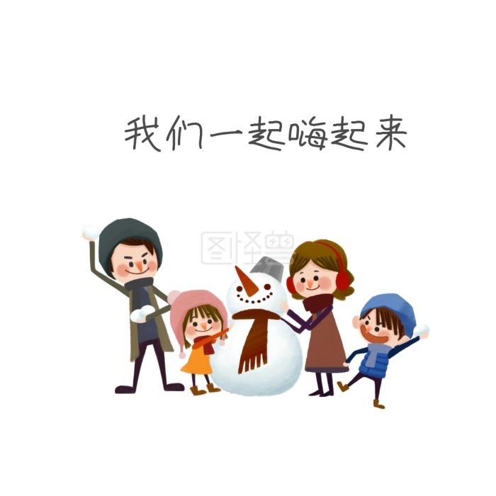 手绘教程表情跳舞卡通男孩1简单表情包女孩开心图片