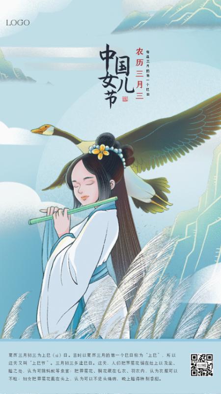 亚洲AV久播电影网青青