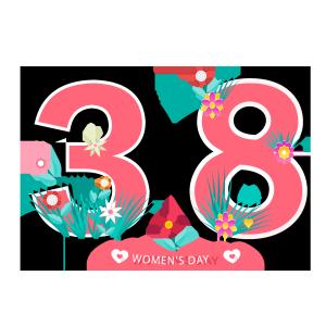 38女王节艺术字设计