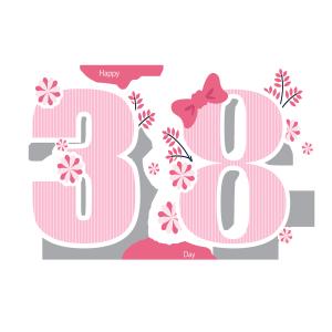 38节卡通艺术字