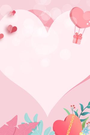 粉色女神节海报背景