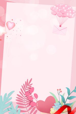 粉色清新手绘女王节背景