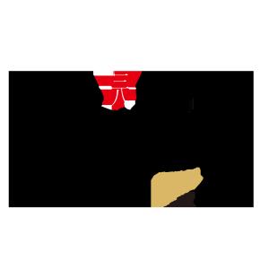 38妇女节女王节毛笔字设计