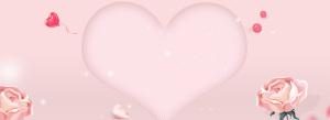 粉色温馨浪漫女神节电商美妆banner