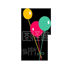 图怪兽原创元素+彩色气球+六一儿童节+艺术字
