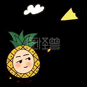 图怪兽原创元素卡通菠萝水果插画元素