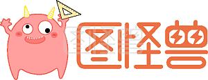 图怪兽logo