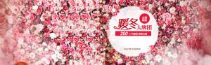 38妇女节背景