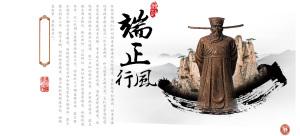企业文化展板banner
