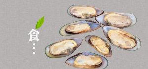 美食海鲜贝壳蛏子食品食物美味淘宝背景