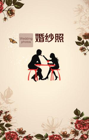 婚纱照婚纱影城简约宣传海报