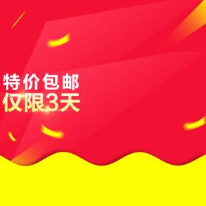 红色黄色波浪黄色条