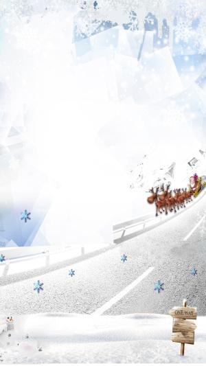 圣诞H5背景