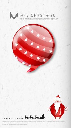 手绘红色几何圣诞白色背景素材