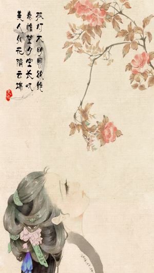 中国风水墨画H5背景psd下载