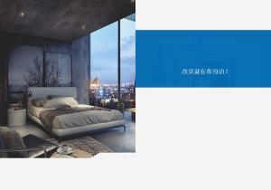 家装设计宣传单psd背景模板
