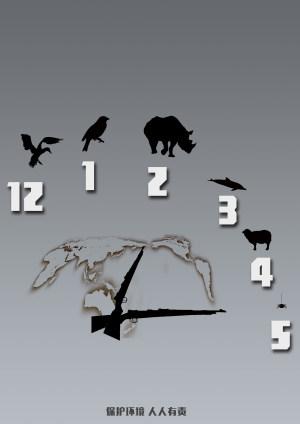 创意简约保护动物公益海报背景