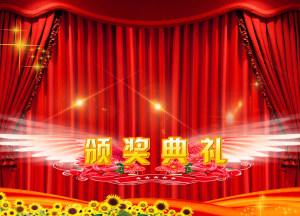 颁奖典礼图舞台背景素材