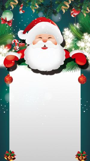 圣诞节H5海报背景psd源文件下载
