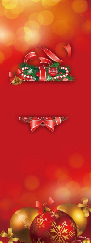 梦幻圣诞元旦双节x展架背景素材