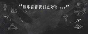 毕业简约质感黑色banner背景