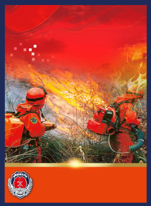 消防员灭火安全消防背景素材