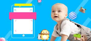 婴儿扁平几何蓝色淘宝海报背景