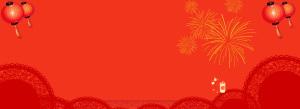 红色喜庆新年春节元宵烟花电商海报背景